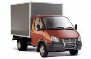 ГАЗель (мебельный фургон)